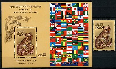 Korea Süd 1984 Tiger Philakorea Briefmarkenausstellung 1357 + Block 496 A MNH