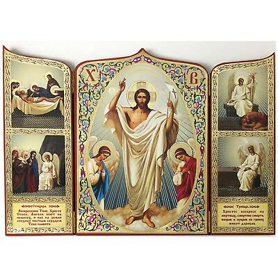 Russian Wood Icon Resurrection Of Jesus Christ Triptych Three-fold 7''