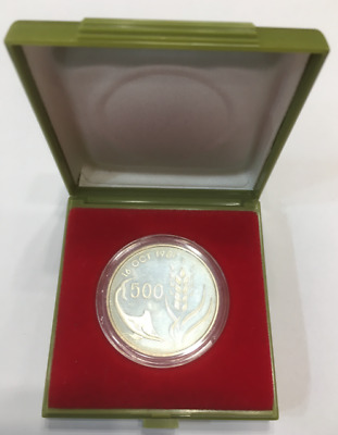 Cyprus 1981 500 Mils World Food Day Silver Proof