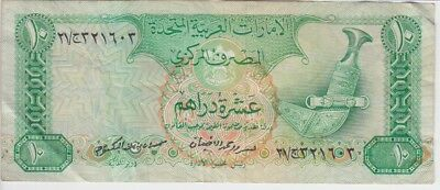 United Arab Emirates Banknote P8 10 Dirhams, Prefix 21, Vf