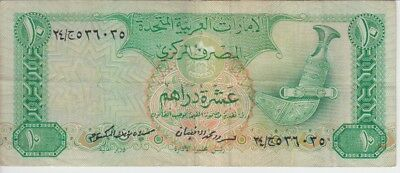United Arab Emirates Banknote P8 10 Dirhams, Prefix 24, Vf