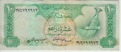 United Arab Emirates Banknote P8 -2973 10 Dirhams, Prefix 29, Vf+