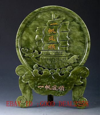 "100% Natural Jade Hand-carved Ship ""一帆风顺"" Screen   NYF04"