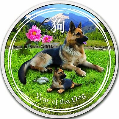 2018 Australia Lunar Series Year of the Dog 1 Ounce Pure Silver Coin Colorized!