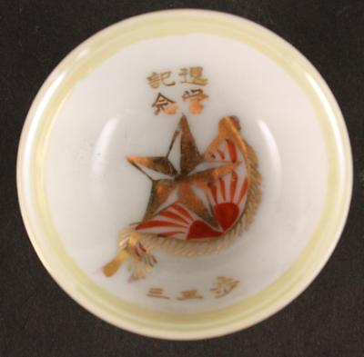 Antique Japanese Military WW2 FLAG STAR INFANTRY army sake cup