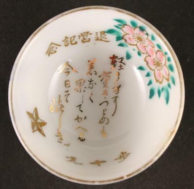 Antique Japanese Military WW2 POEM BLOSSOMS INFANTRY army sake cup