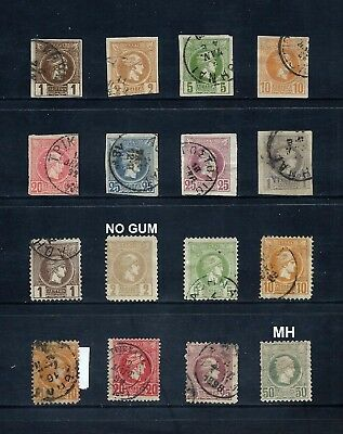 GREECE _ 1886+ 'HERMES' PERF & IMPERF 16 _ mh-used ____(519)