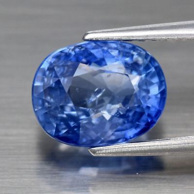 1.92 ct 8x6.4mm Oval Natural Blue Sapphire Madagascar, Heated Only