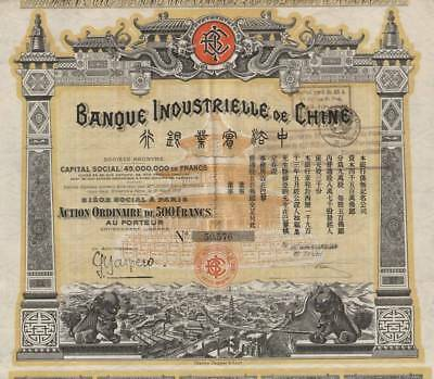 Banque Industrielle de Chine dekorative 中國 Aktie Paris 1913 China Bank France