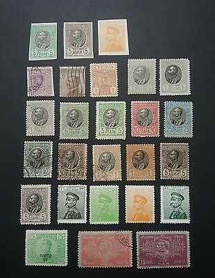 Serbia stamps