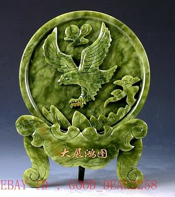 100% Natural Green Jade Handwork Carved  Eagle  Screen NYF06
