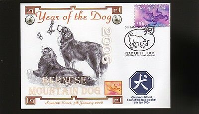 Bernese Mountain Dog 2006 Year Of The Dog Stamp Cov 2