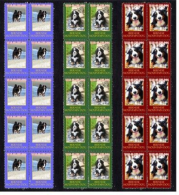Bernese Mountain Dog Year Of Dog Set Of 3 Mint Stamps