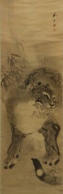 Japanese Edo Period Silk Tiger Scroll Painting Lot 208