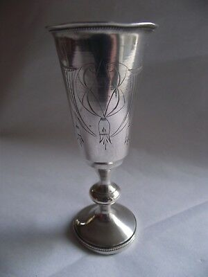 Antique Russian Hallmarked Silver Kiddish Goblet or Shot Cup.