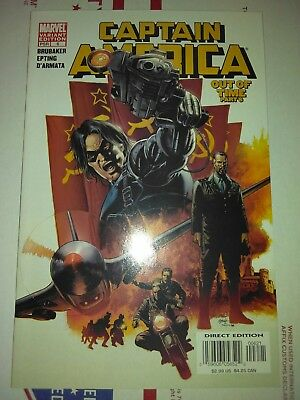 Captain America #6 First Winter Soldier Steve Epting Variant
