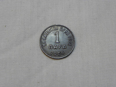 Montenegro, 1906, 1 Para Beautiful Coin! (possible old cleaning) lot#R103