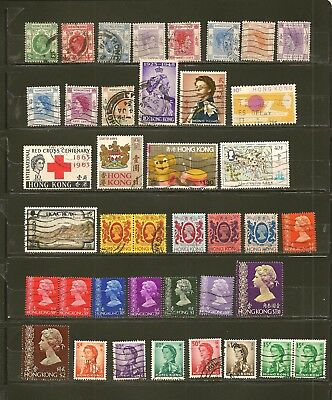 Hong Kong 37 Old Used Stamps