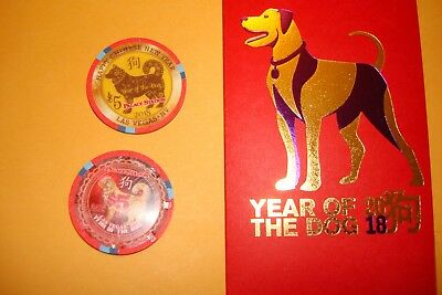 2018 PALACE STATION SET OF 2 YEAR OF THE DOG CHIP RELEASED 2-15-18 at VIP EVENT
