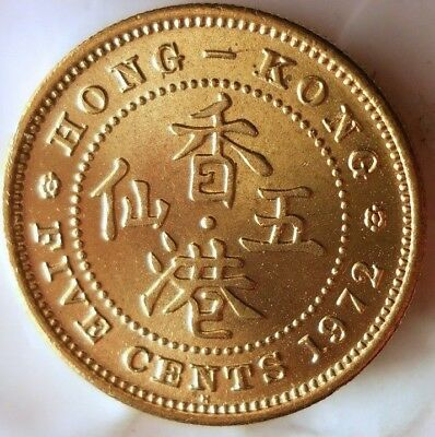 1972 HONG KONG 5 CENTS - Uncirculated from Mint Roll - FREE SHIPPING - BIN #HHH