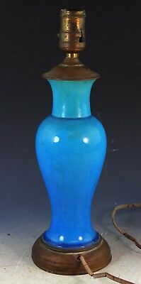 Antique Chinese Porcelain Vase Made Table Lamp