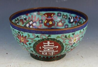 Antique Chinese Cloisonne Bowl With Marked