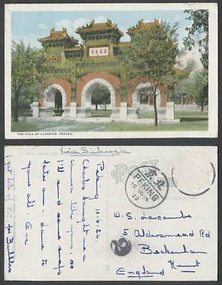 China 1922 Old Postcard Hall of Classics Peking, Temple of Confucius Arched Gate