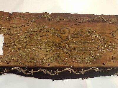 OLD ANTIQUE TURKISH OTTOMAN EMPIRE SILVER HAND EMBROIDERY BOHCA 18c