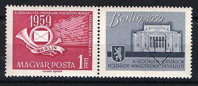 SPECIALS - HUNGARY 1959. Ministers DOUBLE POINT ERROR, MNH (**)