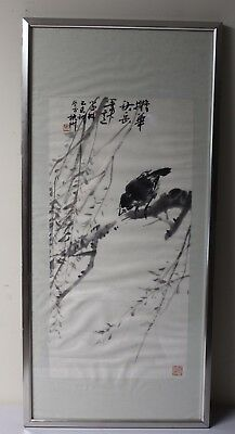 Vintage Chinese Hand Painting On Paper