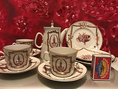 Gorgeous  Russian porcelain  LOMONOSOV coffee set.Олимпиада/Olimpic games/USSR