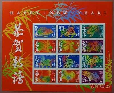 Scott #3895 Chinese New Year Mint Sheet ( Face Value - $8.88 )