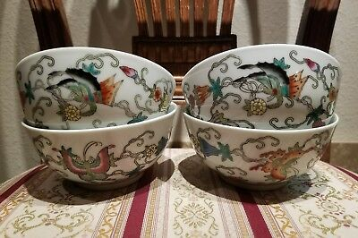 Set of (4) Chinese collectible famille rose white porcelain bowls with butterfly