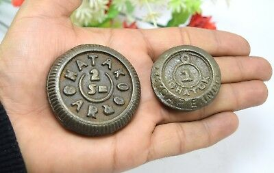 Beautiful Vintage Collectible Old Iron Bazaar Seer Set Of 2 Weight Scale.G15-212