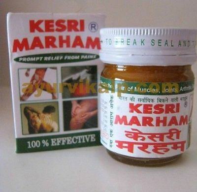 Kesri Marham Ayurvedic Miraculous Herbal Ointment 12gm Since 1957 100% Effective