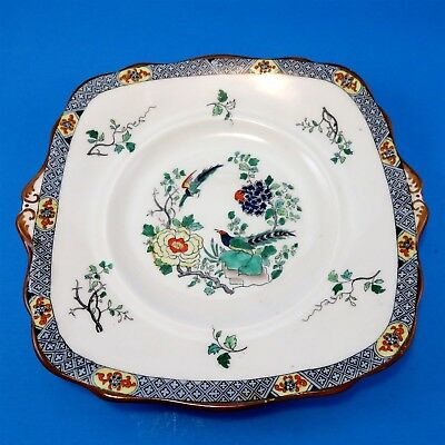 """Star Mark Exotic Bird Paragon Reproduction of Old Chinese Cake Plate 9 1/2"""""""