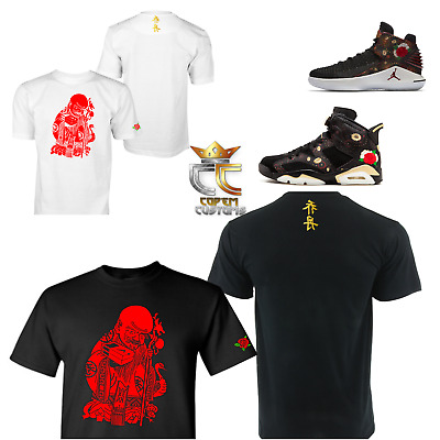 7737dfc89e27 Exclusive Tee Shirt To Match Nike Air Jordan Chinese New Year Cny  Collection!
