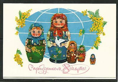 USSR 1985 8 Märch matryoshka mimosa dove of peace globe dolls MC MK UdSSR New!