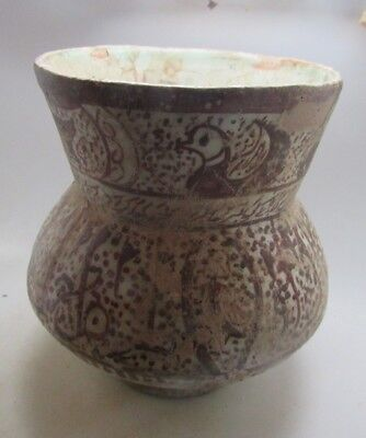 Circa 1400-1500Ad Islamic Glazed Terracotta Jug Beautifully Decorated