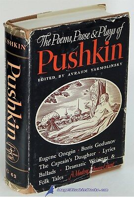 The Poems, Prose & Plays of PUSHKIN: Good Modern Library HC/Fair DJ 81591