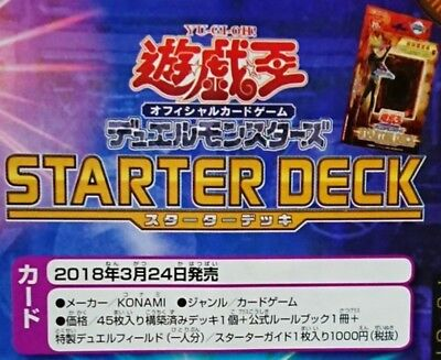 Yu-Gi-Oh YuGiOh card  STARTER DECK 2018 first limited from Japan NEW, Pre-Order