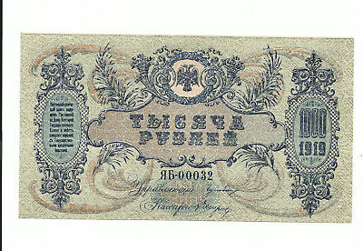 Russian Banknote 1919 1000 Rubles Russia Money Currency Bill Bank Old Large !!!!