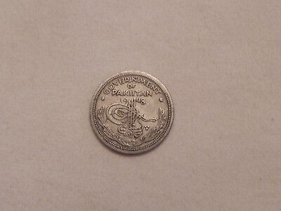 Pakistan, 1948,1/4 Rupee lot#N537