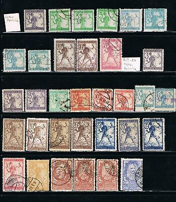 Yugoslavian Stamps - 1919-1920 - Scotts:3L1//3L23 Used