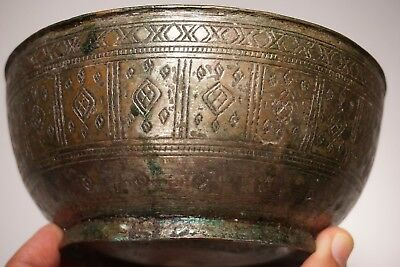 Antique Islamic Ottoman Bowl Signed 19Th Century