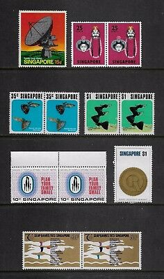 SINGAPORE mixed mint collection No.2, incl joined pairs, MNH MUH
