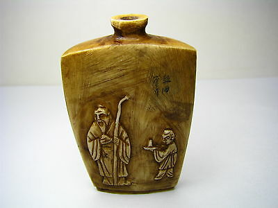 VINTAGE FAUX BONE PERFUME BOTTLE SCENT FLASK MARKED SIGNED Asia China ca1900s