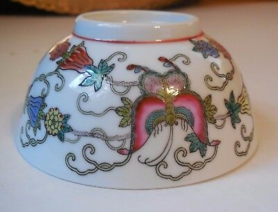 """Chinese SOUP BOWL Rice Bowl (4.5"""") ~ BUTTERFLY Pattern Porcelain, Vintage China"""