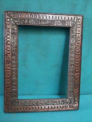 Vintage old Beautiful Decorative Brass Fitted Unique Wooden Photo Frame #3879