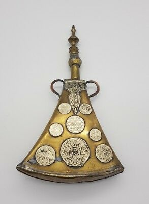 Antique Brass & Silver Coins Saudi Arabian Powder Flask Middle Eastern MUST SEE